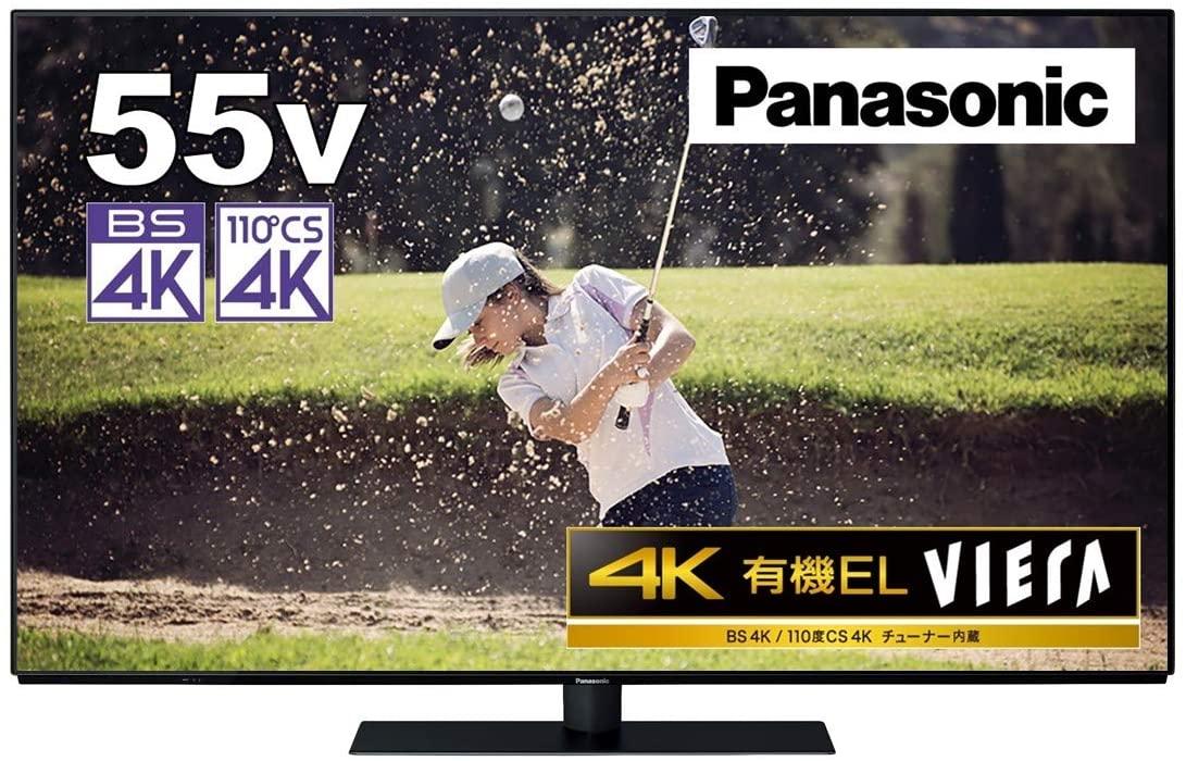 4Kテレビのおすすめ10選!チューナー内蔵型も【2020年版】