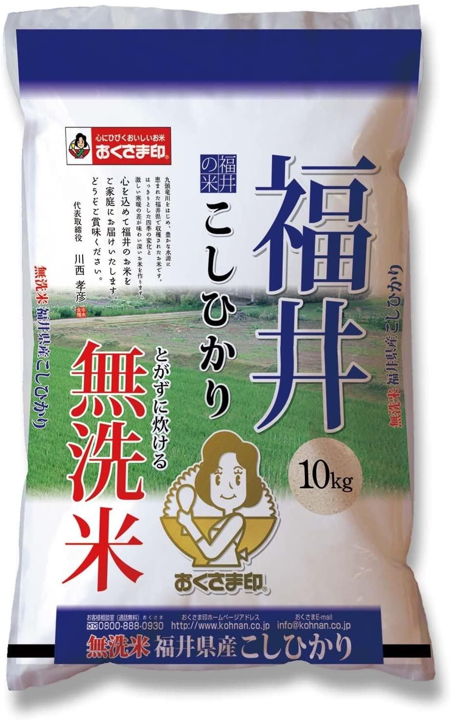 無洗米のおすすめ12選!栄養豊富な玄米も