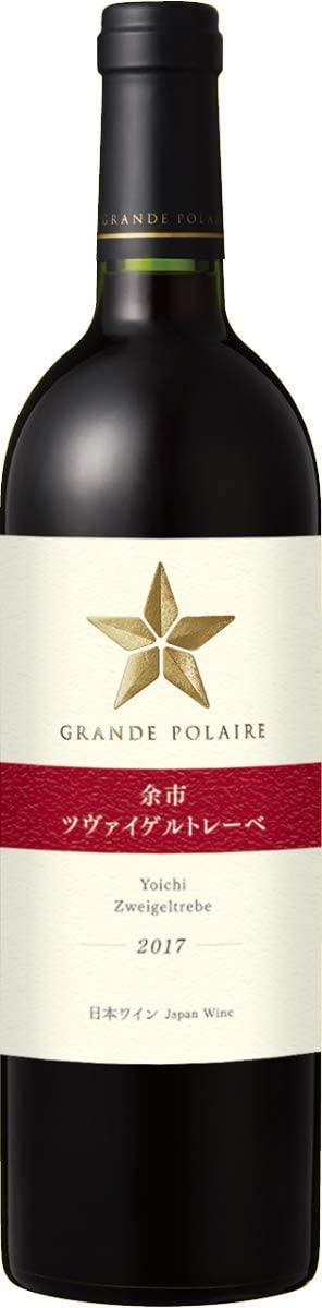 北海道ワインのおすすめ12選!ナイアガラやツヴァイゲルトレーベも