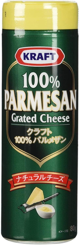 パルメザンチーズのおすすめ10選!粉タイプやブロックタイプも