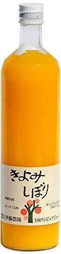 オレンジジュースのおすすめ9選!ストレートタイプも