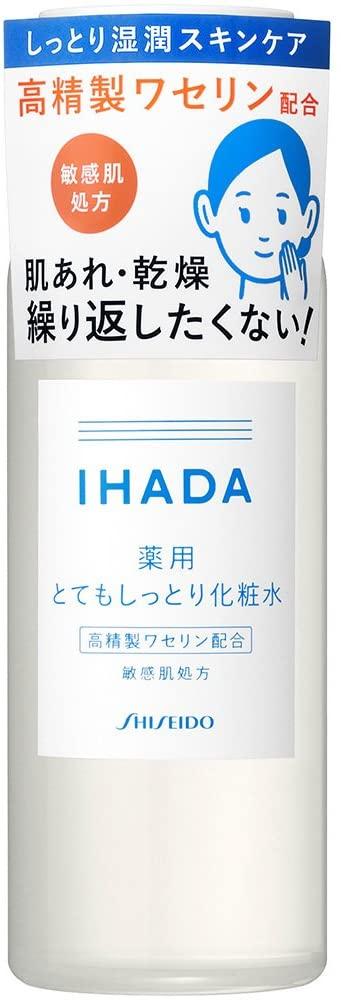 化粧水のおすすめ27選!敏感肌や乾燥肌向けも