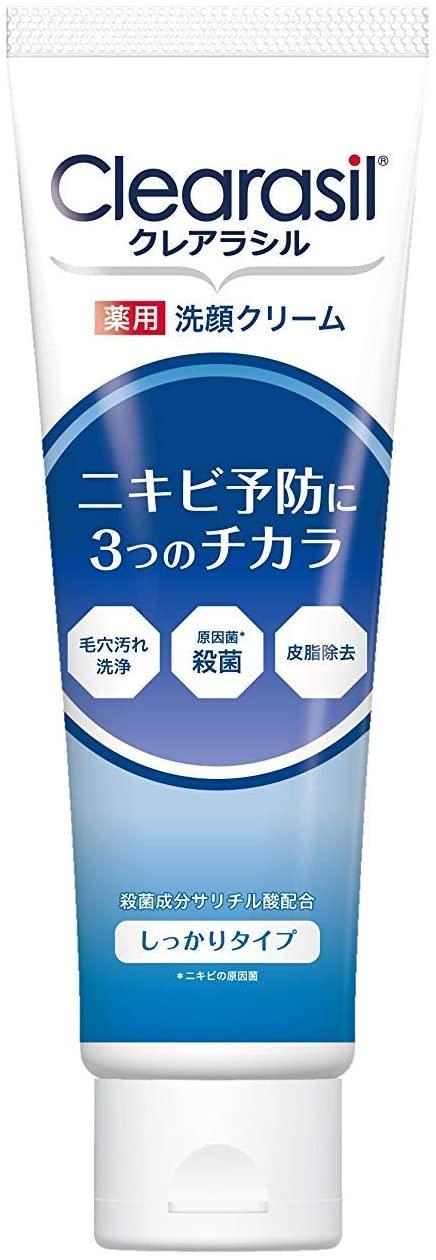 【2021年版】ニキビ肌向けの洗顔料おすすめ16選