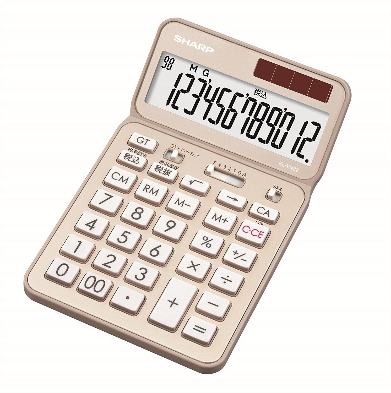 電卓のおすすめ10選!サイレントキーやメモリ機能付きも