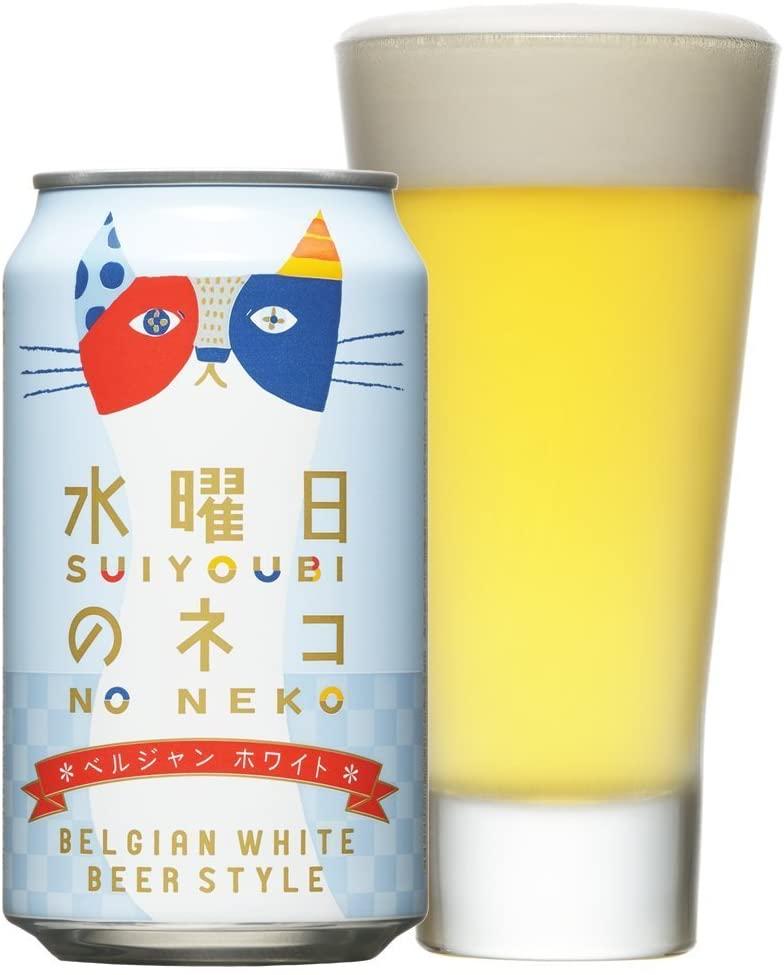 缶ビールのおすすめ21選!発泡酒や第3のビールも