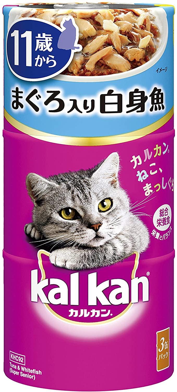 猫缶のおすすめ12選!フレークタイプやパテタイプも