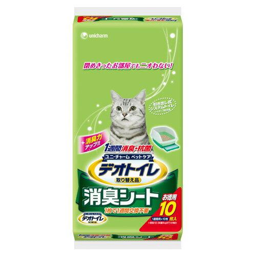 猫用のトイレシートおすすめ11選!炭配合で臭わないタイプも