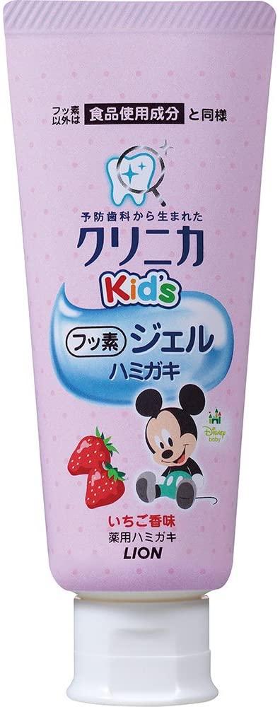子ども用の歯磨き粉おすすめ11選!うがい不要タイプも