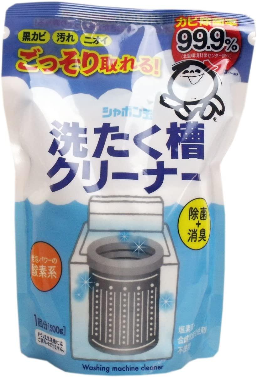 洗濯槽クリーナーのおすすめ11選!液体や粉末タイプも