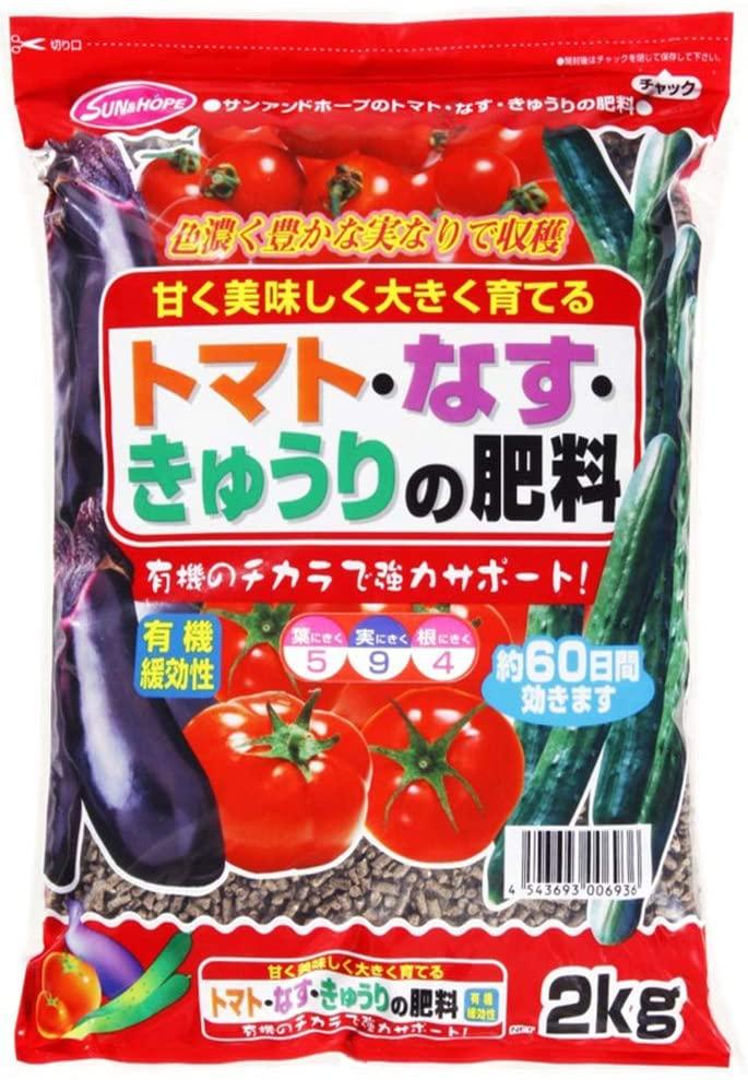 野菜用の肥料おすすめ10選!有機肥料や液肥も