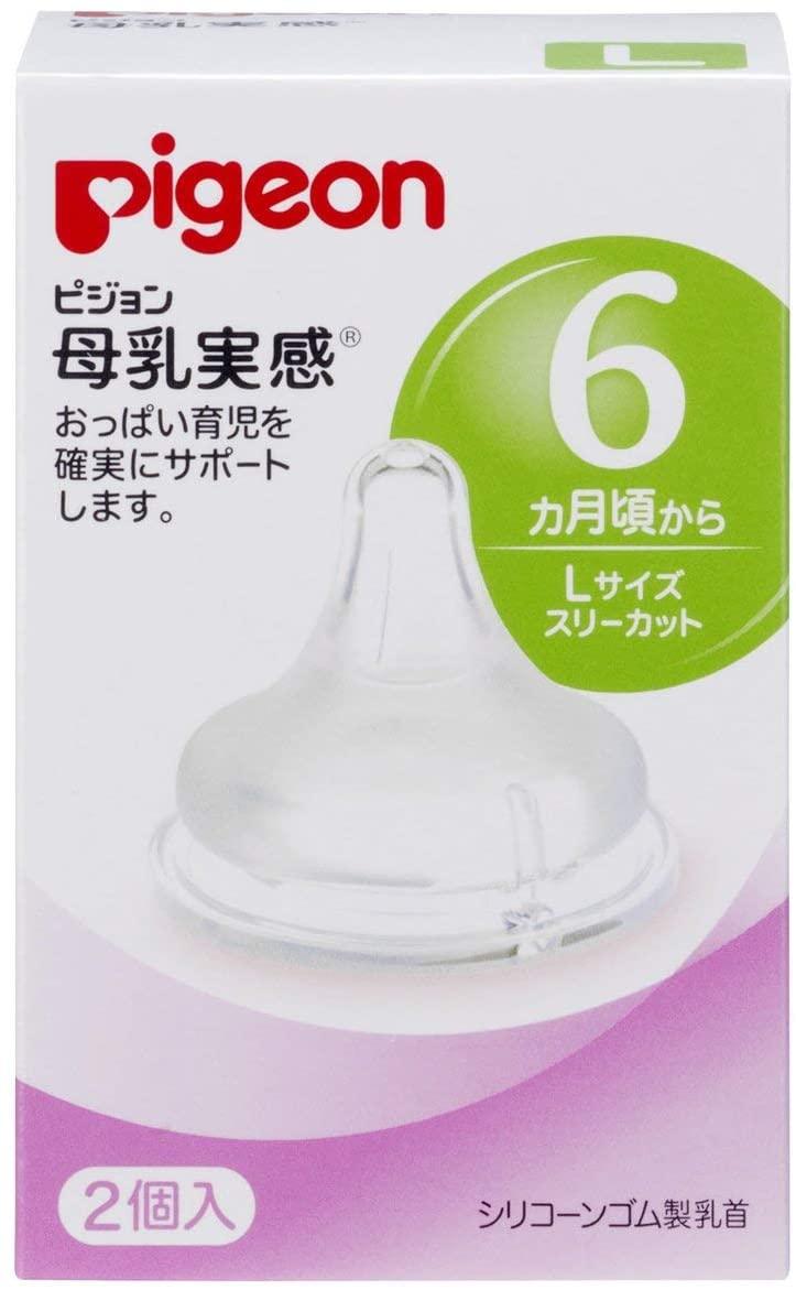 哺乳瓶用のちくびおすすめ9選!電子レンジで消毒できるタイプも