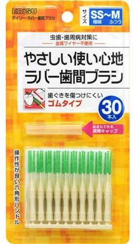 歯間ブラシのおすすめ15選!ゴムタイプやI字型も