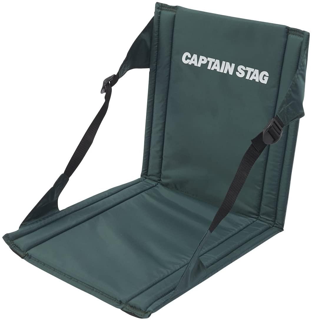 アウトドア座椅子のおすすめ9選!コンパクトに折りたためるタイプも