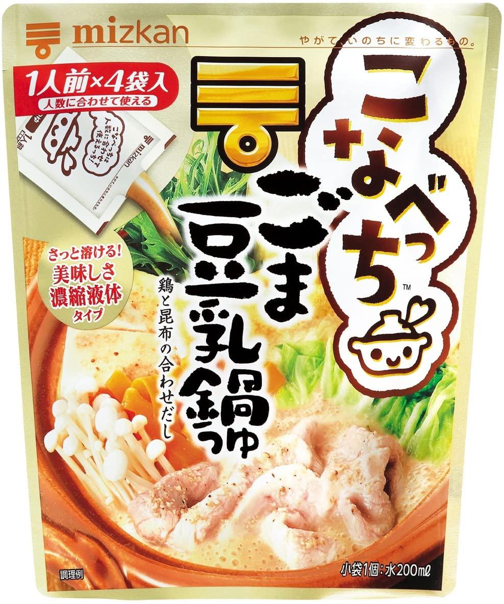 【2021年版】鍋の素おすすめ26選!ひとり向けや味噌味も