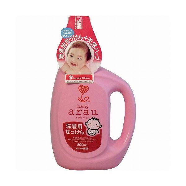 赤ちゃん用の洗濯洗剤おすすめ11選!粉末タイプも
