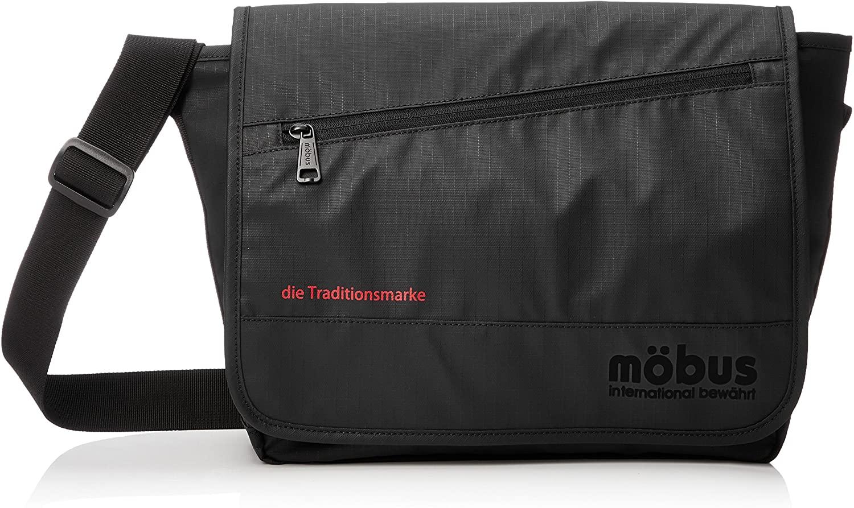 防水メッセンジャーバッグのおすすめ11選!撥水素材も