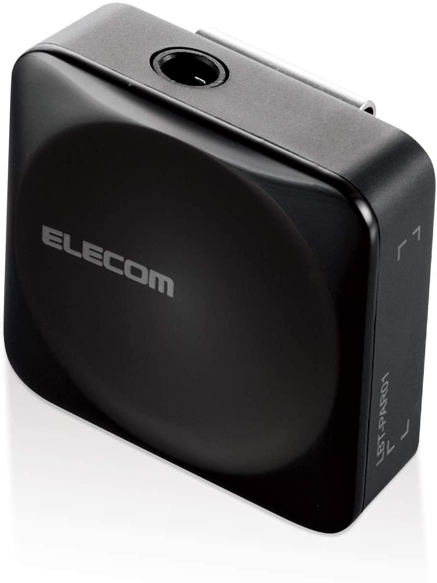 Bluetoothレシーバーのおすすめ12選【2020年版】