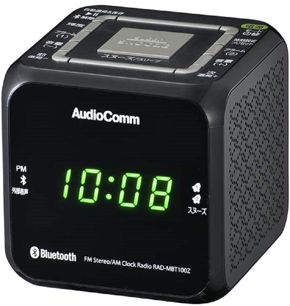 クロックラジオのおすすめ11選!Bluetooth機能も【2021年版】