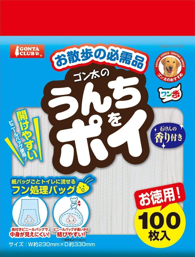 犬用エチケット袋のおすすめ11選!流せるタイプやホルダー付きも