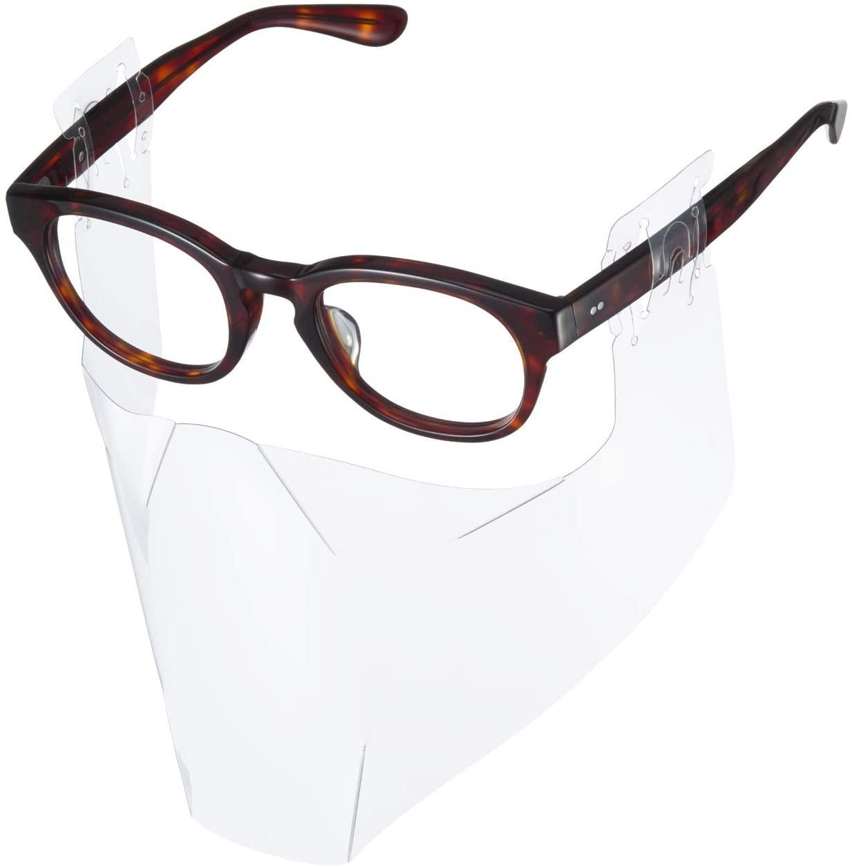 メガネが曇らないマスクのおすすめ10選!日本製も