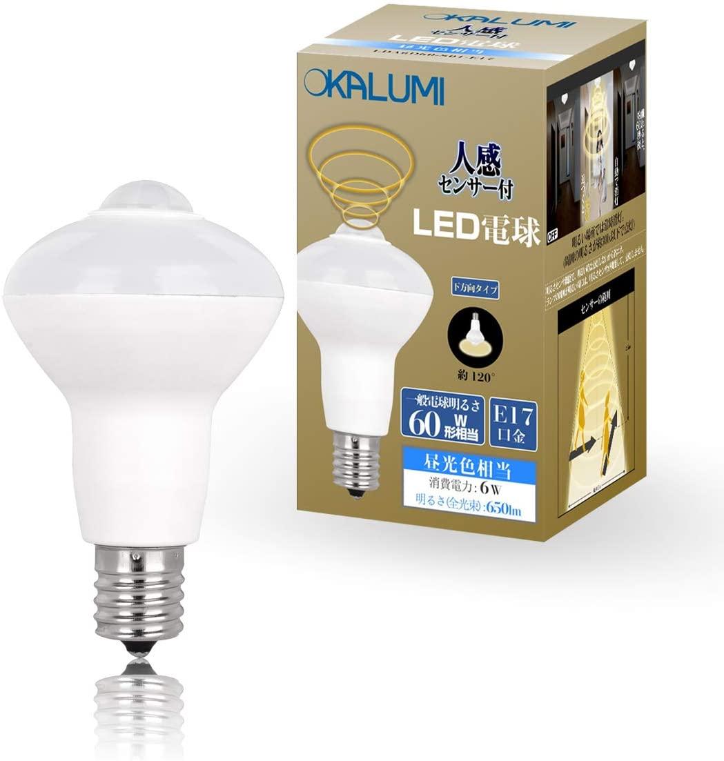 の 選び方 電球 【コジマネット】電球・LED電球の選び方 通販