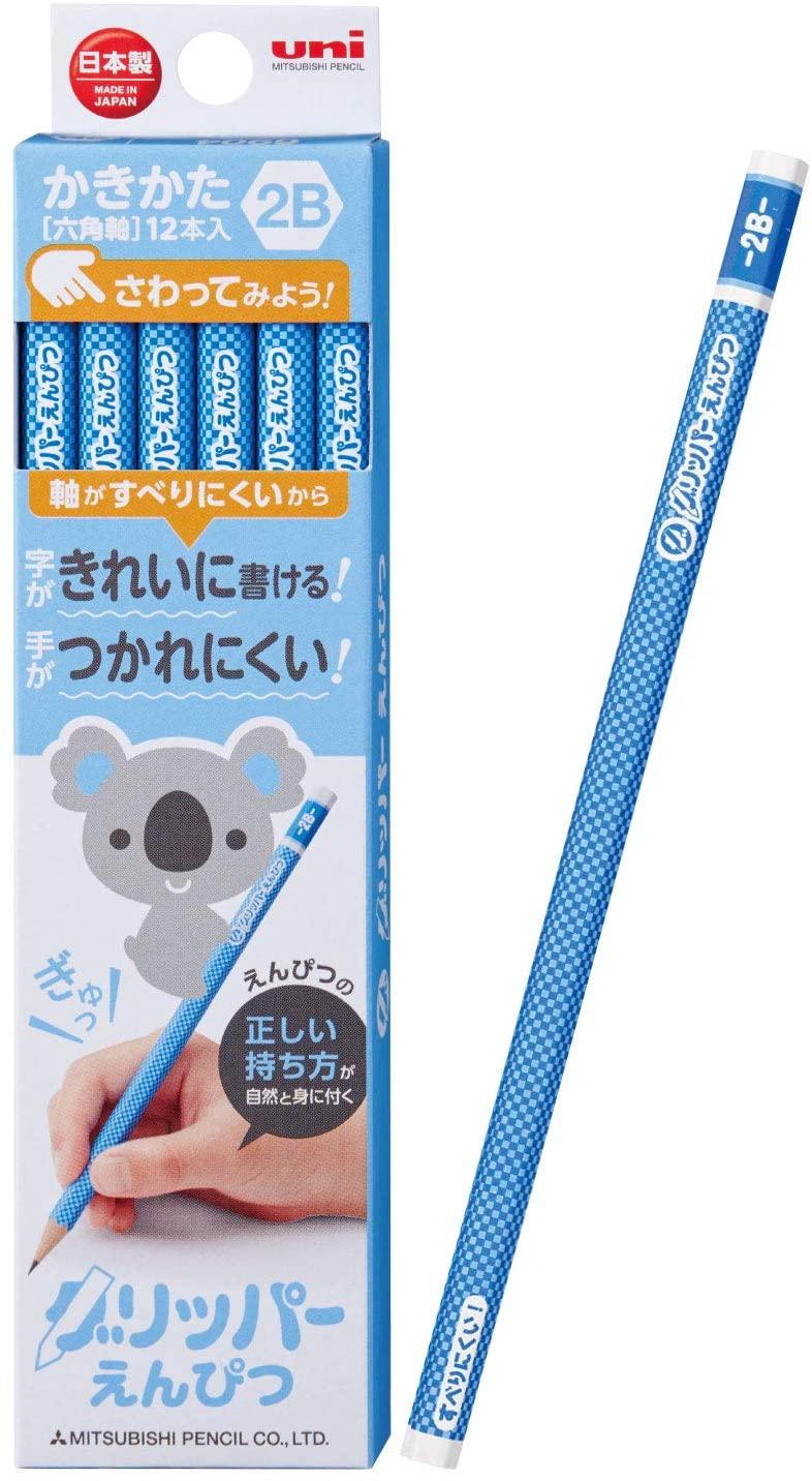 鉛筆のおすすめ21選!握りやすい勉強用も