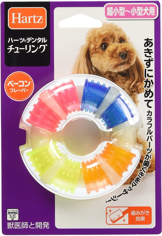 犬用おもちゃおすすめ11選!お留守番時のひとり遊び向けや知育玩具も