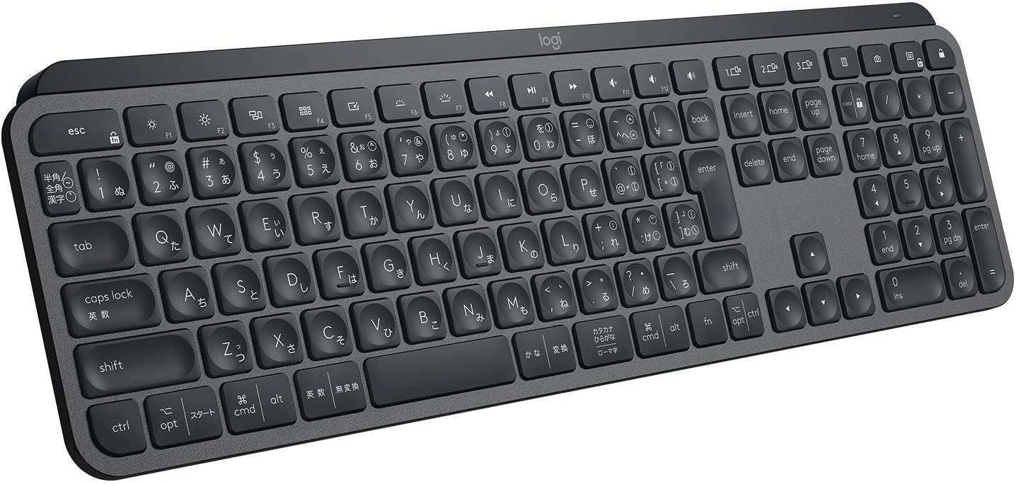 【2021年版】パンタグラフキーボードのおすすめ16選!無線式も