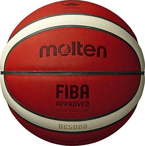 バスケットボールのおすすめ16選!屋外用や外中兼用の人工皮革も