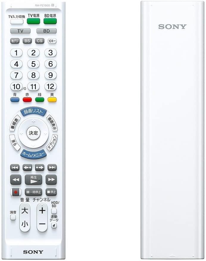 汎用テレビリモコンのおすすめ10選!レコーダー対応や自動設定機能も