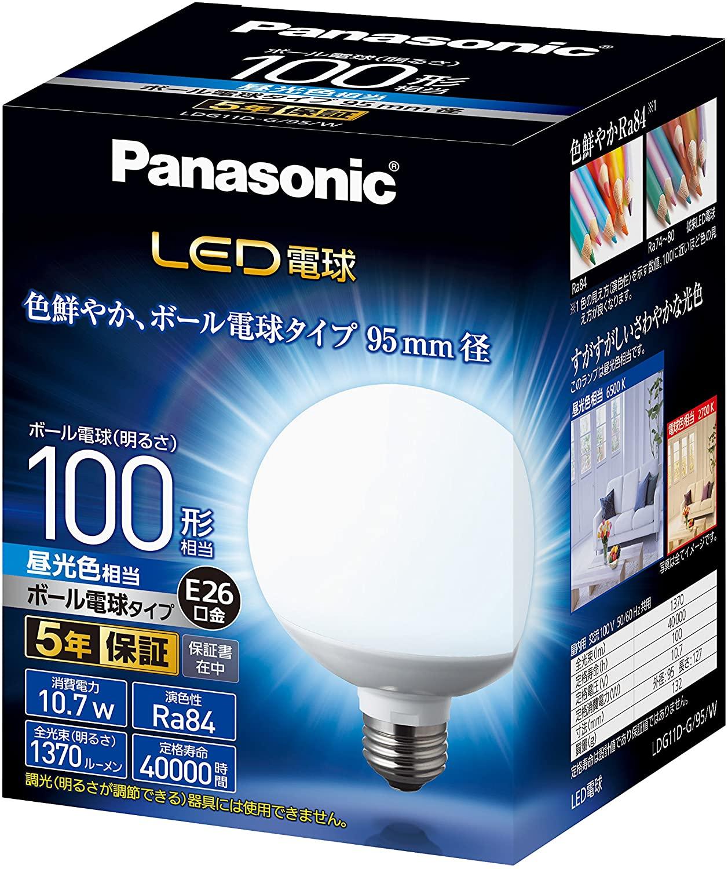 【2021年版】LED電球のおすすめ16選!調光器対応タイプも