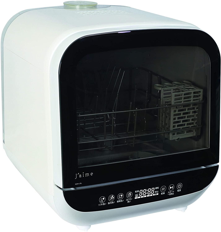 一人暮らし向けの食洗機おすすめ10選!タンク式も【2021年版】