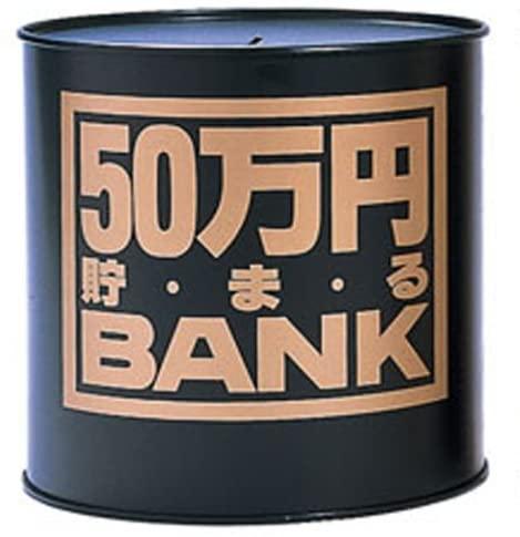 貯金箱のおすすめ30選!100万円貯められるタイプも
