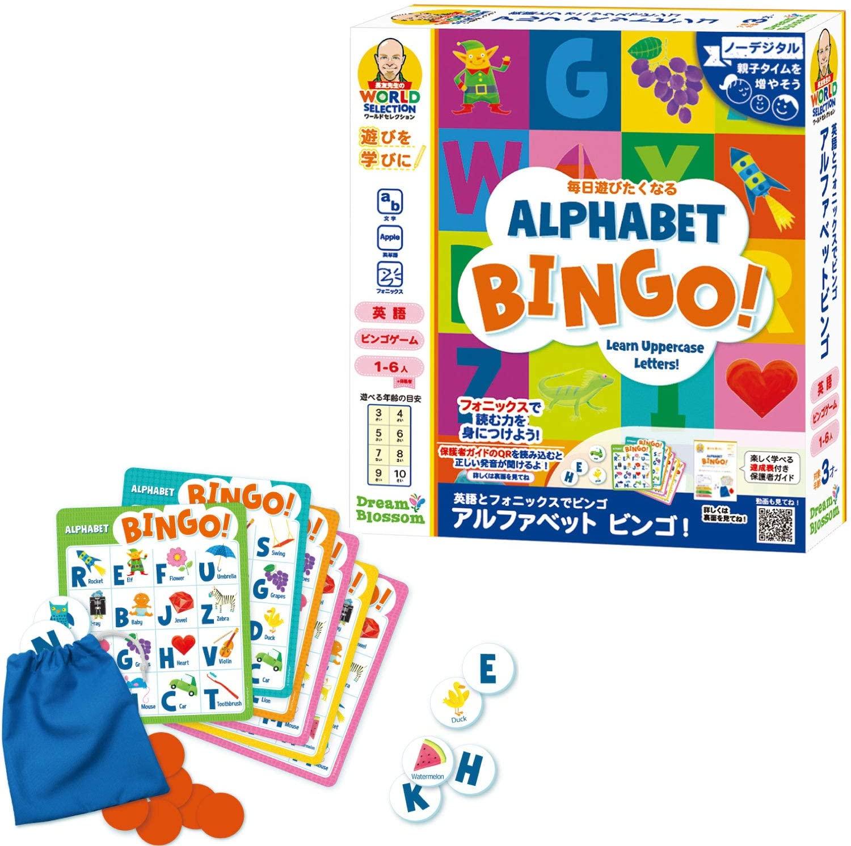 英語のおもちゃ21選!知育玩具やアメリカ製も