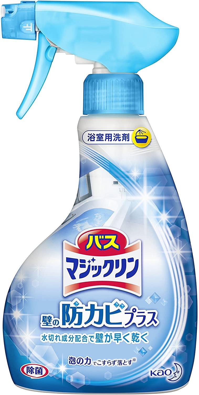 お風呂掃除用洗剤のおすすめ16選!こすらず水垢を落とせるタイプも
