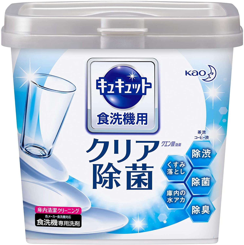 食洗機洗剤の13選!タブレットタイプやオーガニックの粉末タイプも