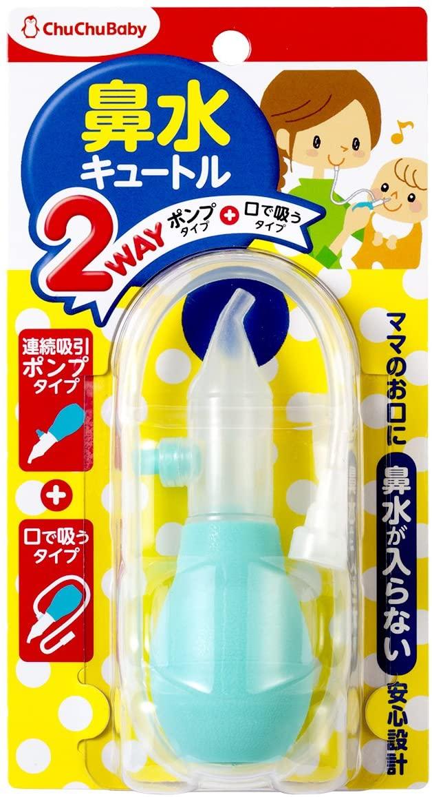 鼻吸い器のおすすめ15選!手動のスポイトタイプや電動も