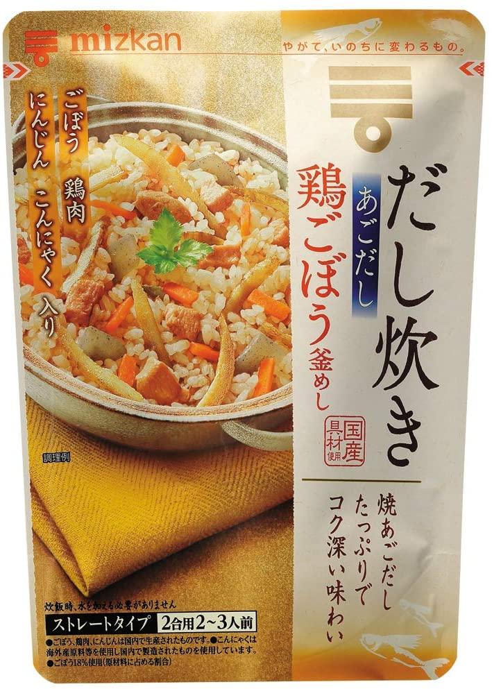 炊き込みご飯の素のおすすめ16選!ホタテやあさりなどの魚介類も