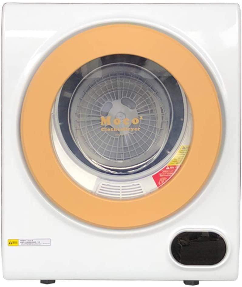 衣類乾燥機のおすすめ11選!除湿器型も【2021年版】