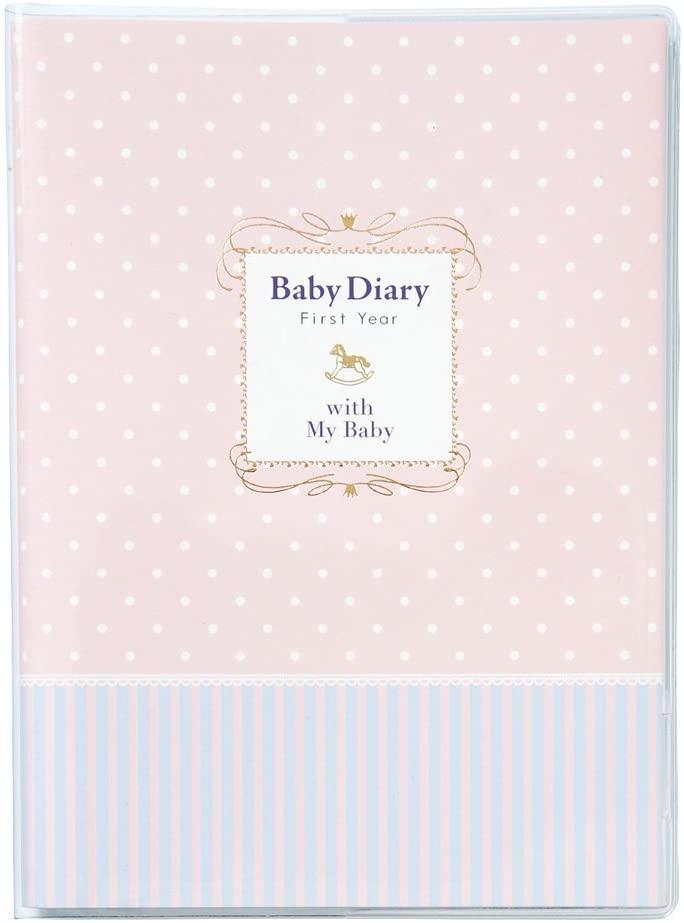 育児日記のおすすめ13選!ノート型やシンプルに書けるタイプも