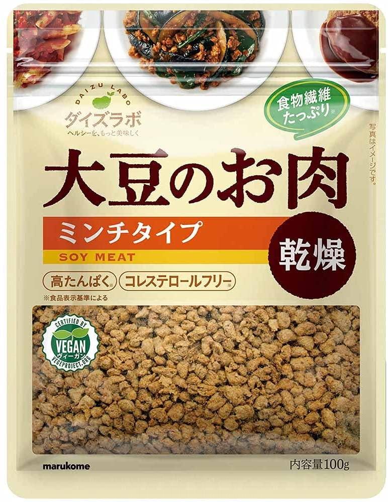 大豆ミート・代替肉のおすすめ22選!ミンチ肉やレトルトタイプも