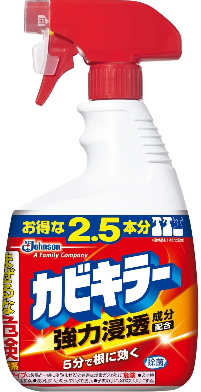 カビ取り剤のおすすめ12選!刺激臭の少ない酸素系やジェルタイプも