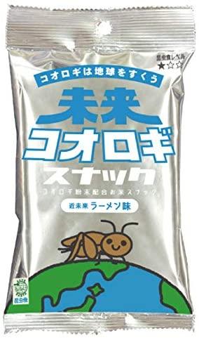 昆虫食のおすすめ15選!初心者も食べやすいスナックや食事系も