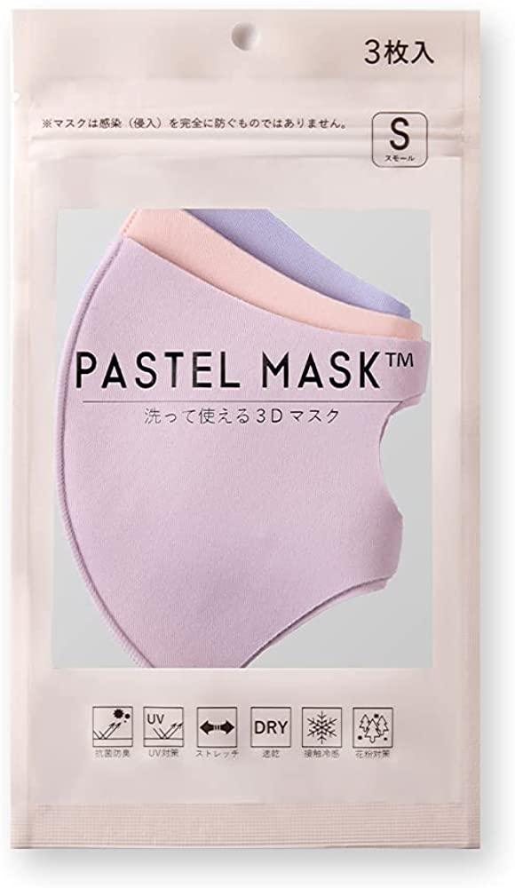 血色マスクのおすすめ13選!冷感素材や小さめサイズも