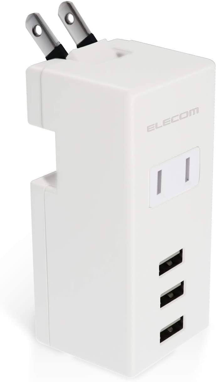 【2021年版】USB充電器のおすすめ17選!急速充電タイプも