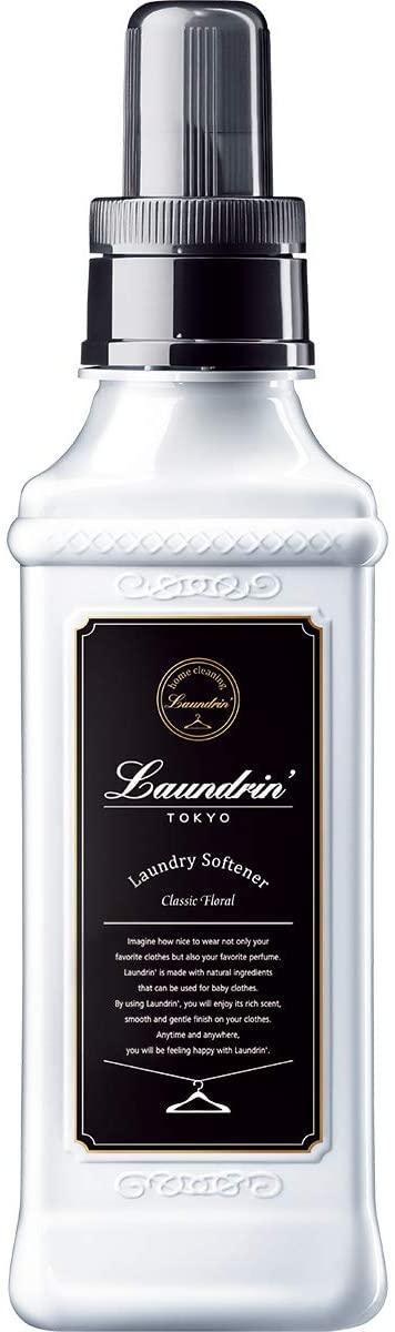柔軟剤のおすすめ18選!石鹸の香りや無香料タイプも