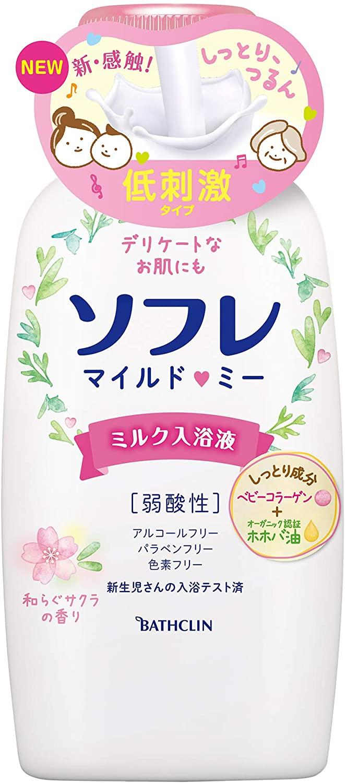 赤ちゃん用入浴剤のおすすめ15選!新生児向けやオーガニックも