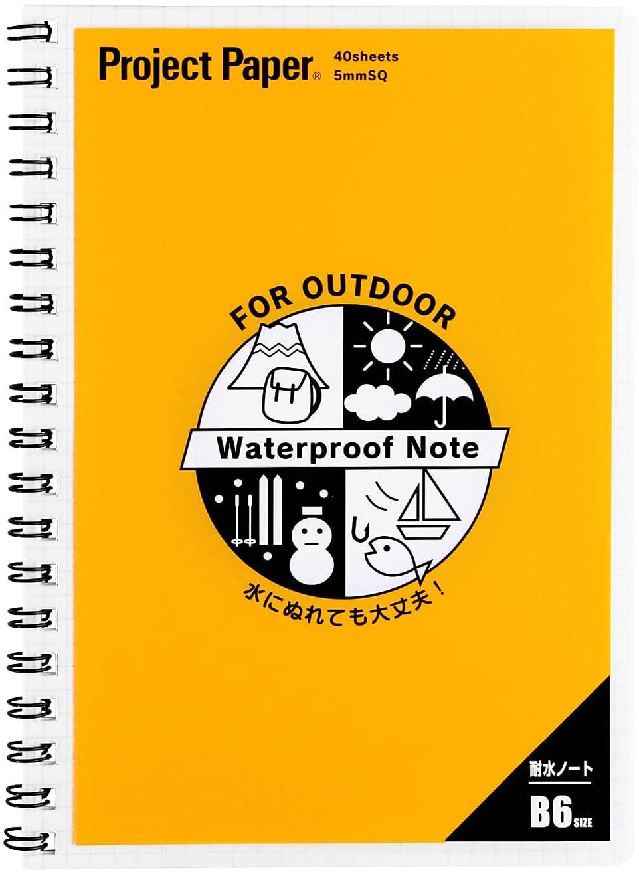 湯船に浸かりながら「書いて勉強」できるノートがあった《プロジェクト耐水ノート》は水中でも平気