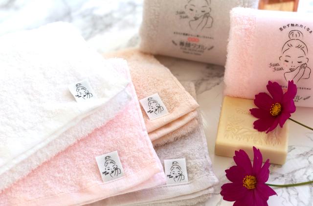 触れるだけでグングン吸水してくれる。洗顔後の肌は、ふわふわの《専顔タオル》でやさしく拭こう。