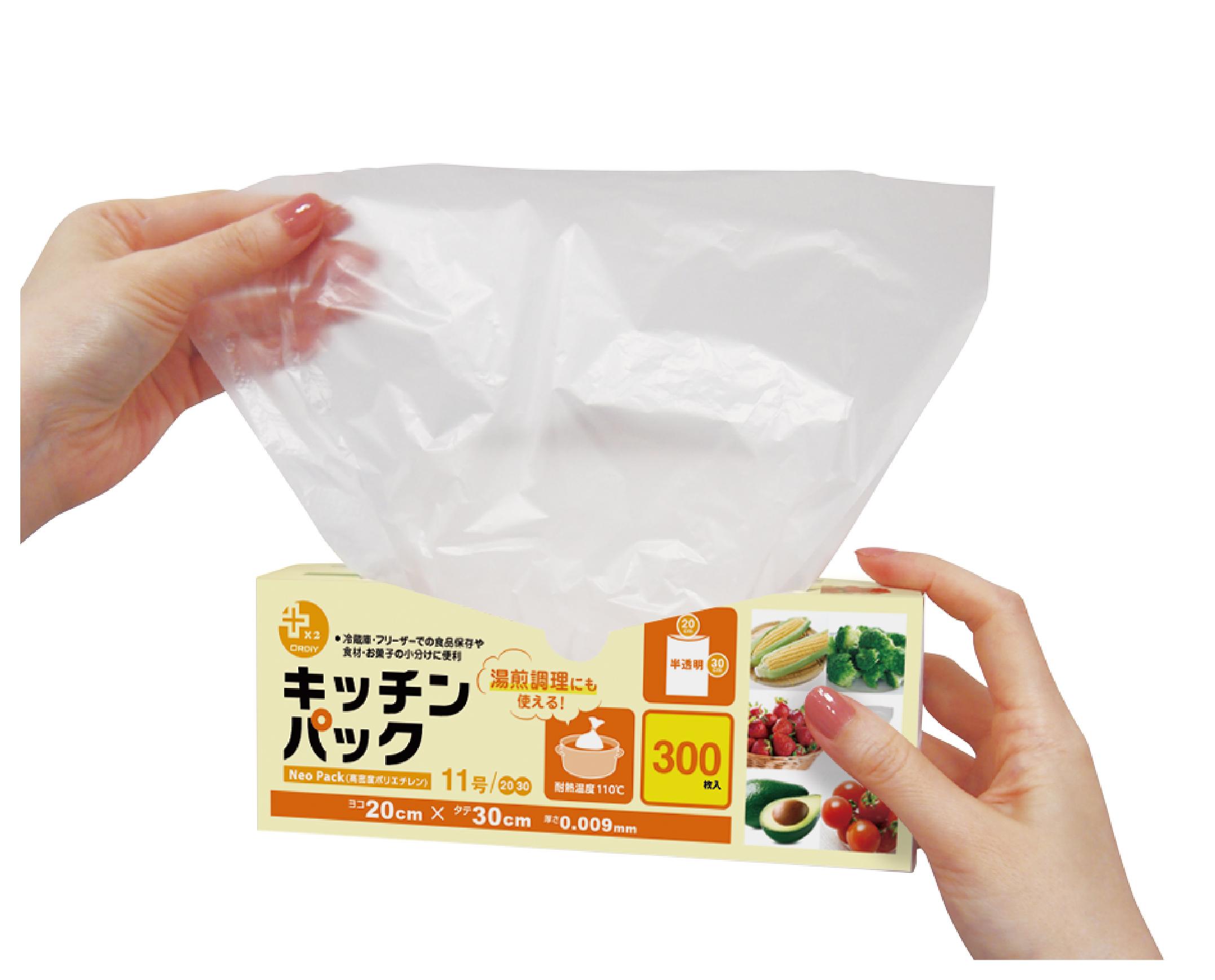 湯煎もできちゃう《プラスプラス キッチンパック11号》は大容量でじゃんじゃん使える!